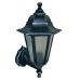 Садовий світильник настінний Silver Classic сріблястого кольору c матовим склом